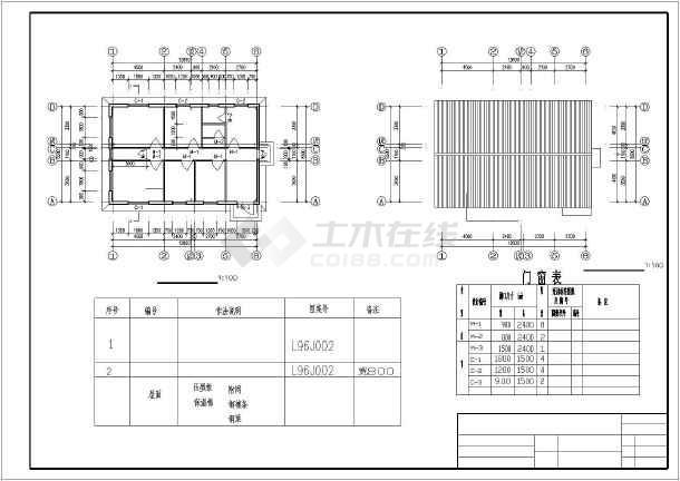 门式刚架饭店结构施工图-图1
