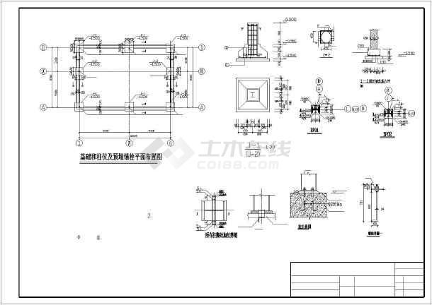 门式刚架饭店结构施工图-图2