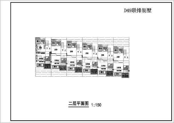 小区联体别墅建筑设计施工图-图1