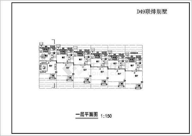 小区联体别墅建筑设计施工图-图3