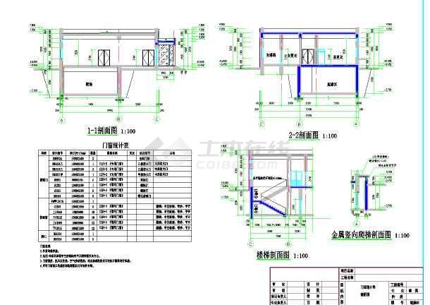 某地靶场建筑设计施工图-图二
