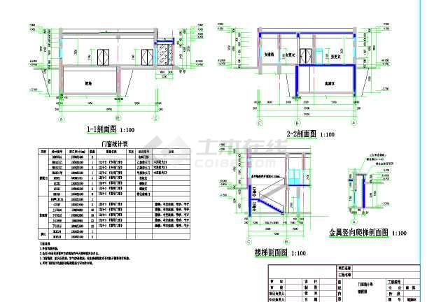 某地靶场建筑设计施工图-图1