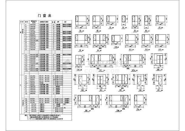 某地高层建筑住宅楼施工图-图2