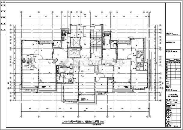 山西高层住宅楼给排水施工图纸-图2