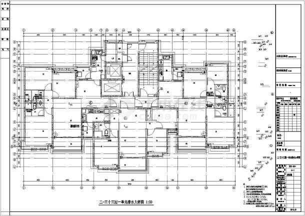 山西高层住宅楼给排水施工图纸-图3
