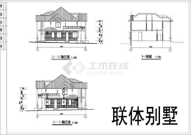联体特色别墅建筑设计施工图-图2