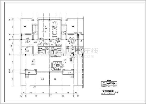 居住小区C型别墅建筑图-图1