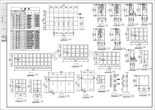 某四层医院发热门诊楼建筑设计方案图-图3