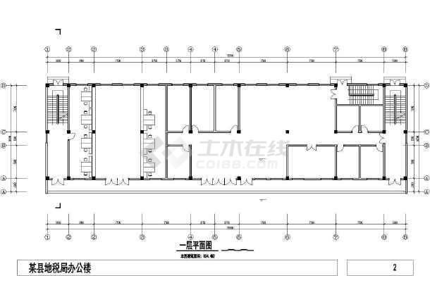 某小型办公楼建筑设计CAD方案图-图1
