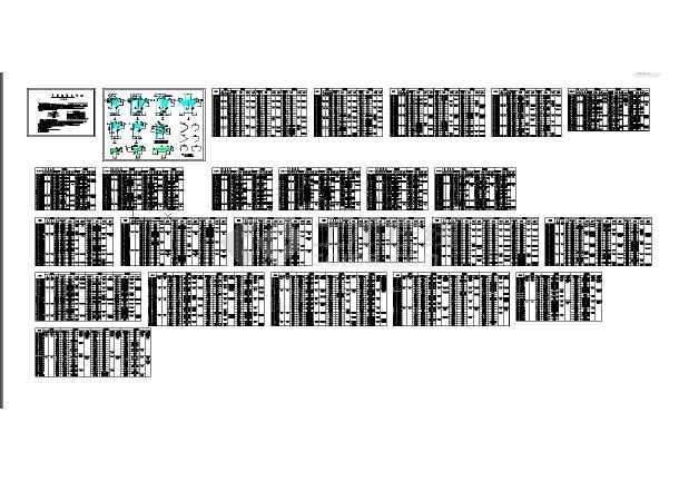 钢筋混凝土牛腿DWG 格式大样图-图1