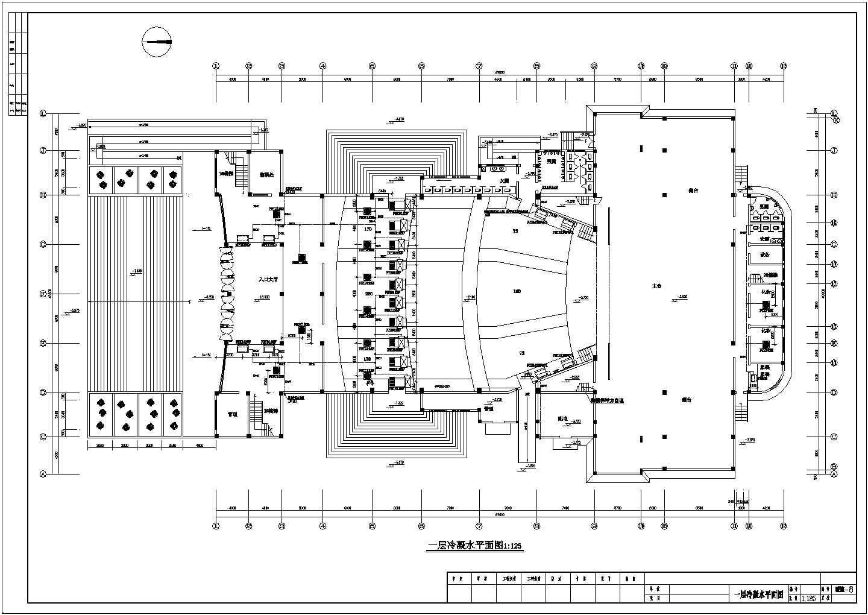 小型剧场剧院VRV空调通风排烟系统设计施工图图片2