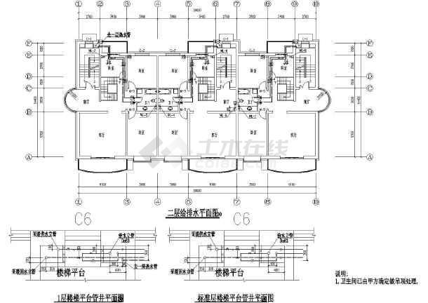 点击查看北京某公寓给排水及采暖图纸第2张大图