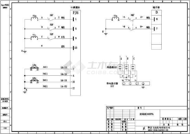 箱变高压柜设计详图(标注详细)-图二