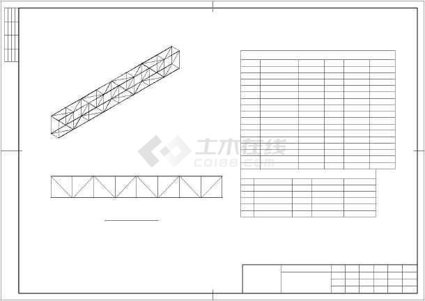 某煤场防尘环保技改工程结构设计图-图一