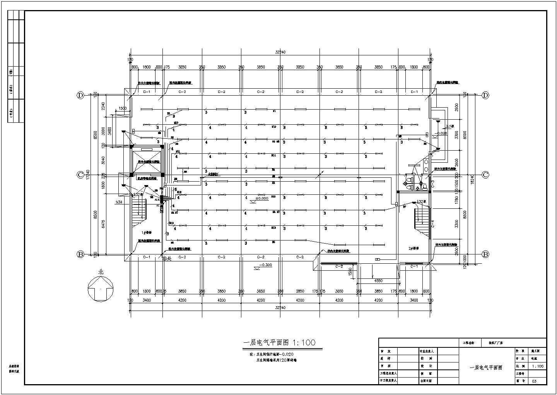 一套厂房电气施工图(共13张)图片3
