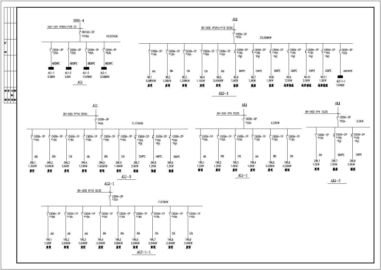 某公司厂房电气施工图(共11张)图片1