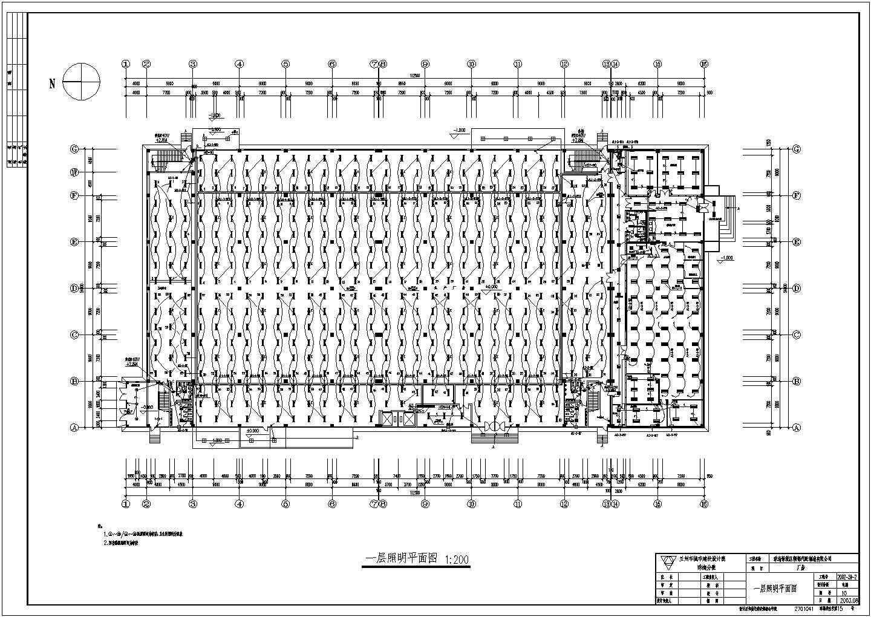 一套典型的厂房电气施工图(共13张)图片3