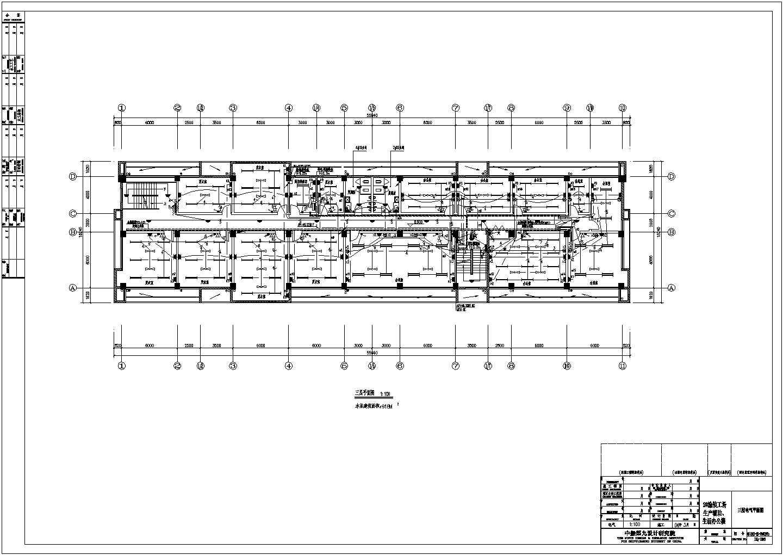 大型厂房电气施工图(共8张)图片1