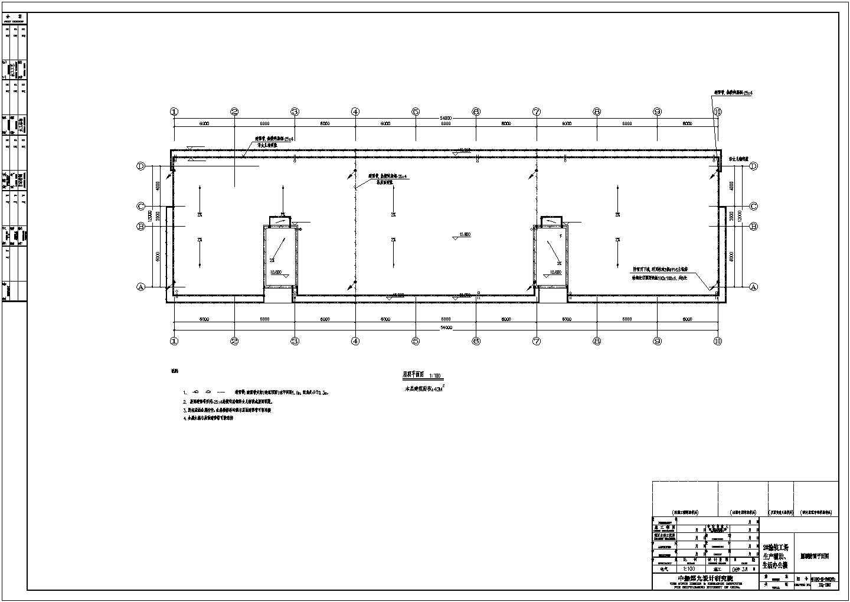 大型厂房电气施工图(共8张)图片3