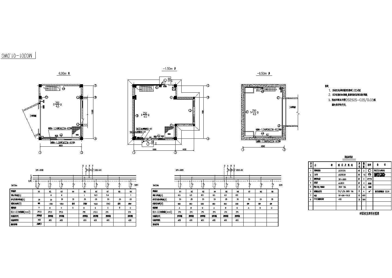 某小型厂房电气施工图(共7张)图片1