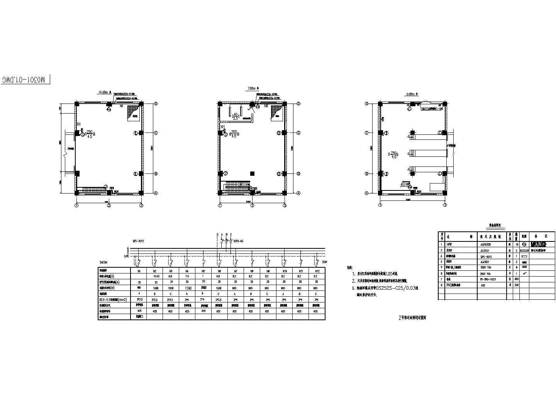 某小型厂房电气施工图(共7张)图片2