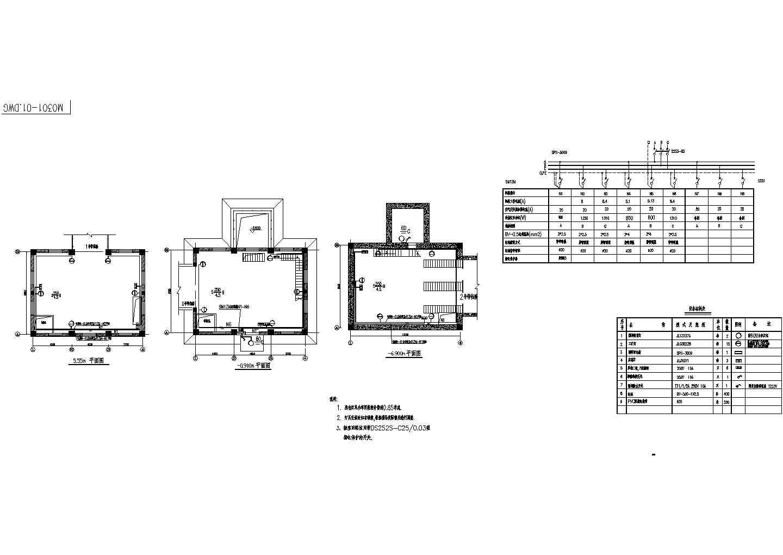 某小型厂房电气施工图(共7张)图片3