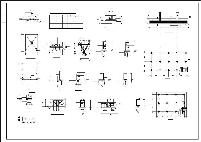 某工厂办公楼结构施工图图片1
