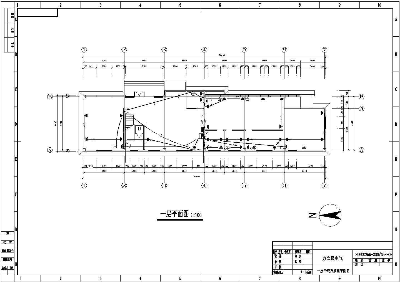 多层办公楼电气设计施工图图片1