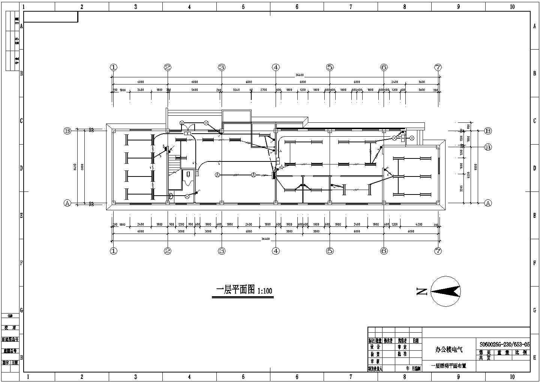 多层办公楼电气设计施工图图片3
