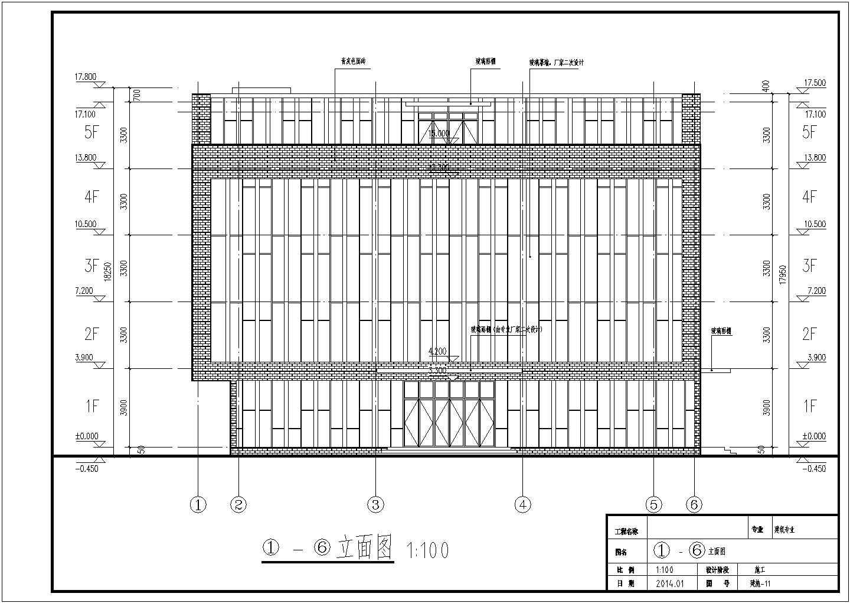 [天津]多层办公楼给排水施工图图片1