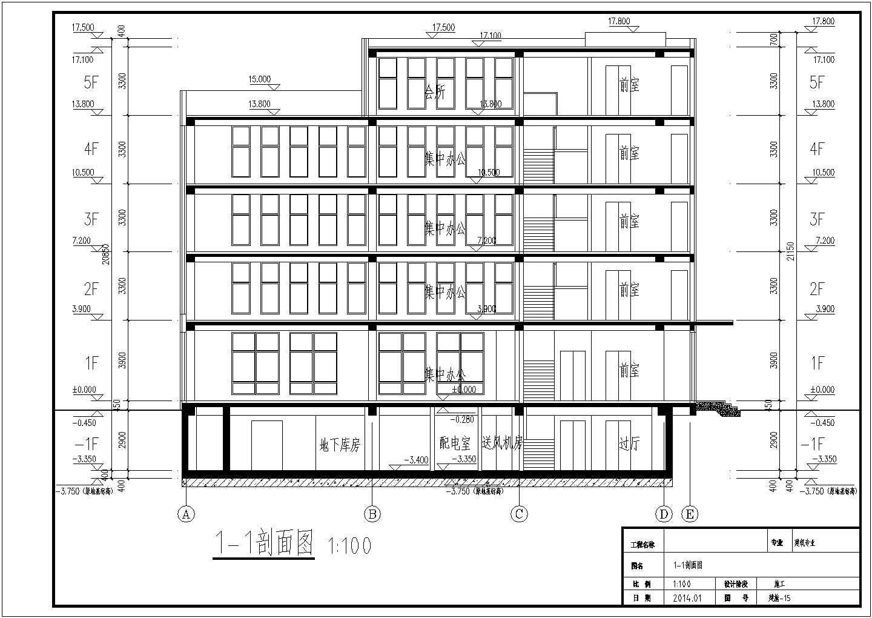 [天津]多层办公楼给排水施工图图片3