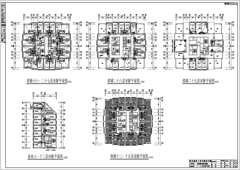 某地大型会所采暖系统图纸(共12张)图片1