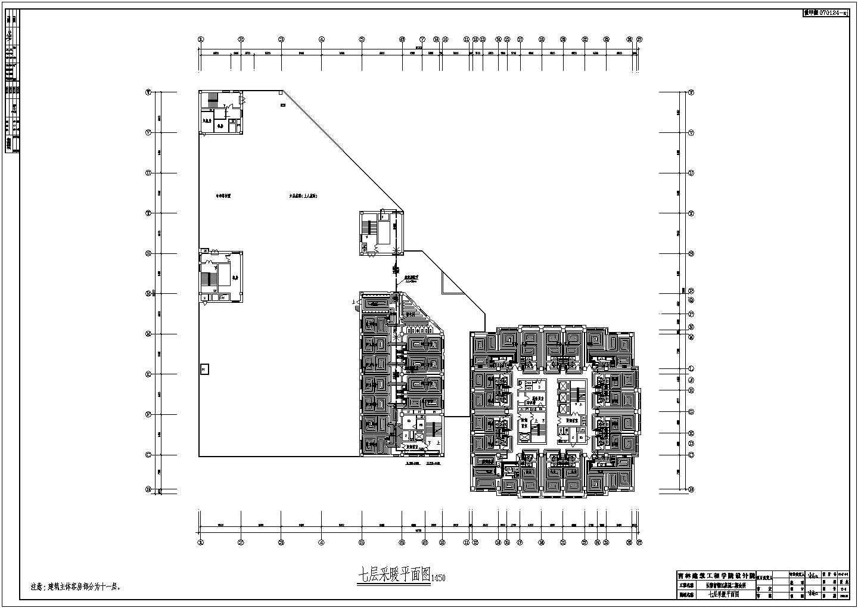 某地大型会所采暖系统图纸(共12张)图片2