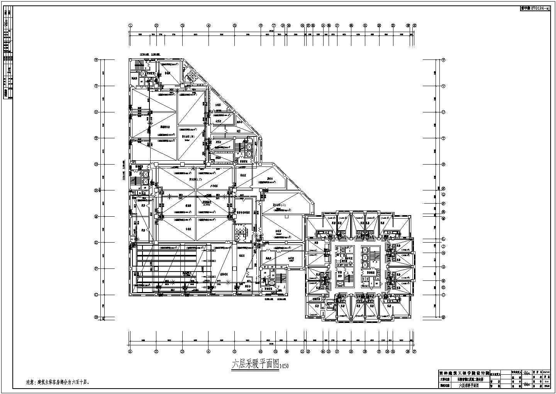 某地大型会所采暖系统图纸(共12张)图片3