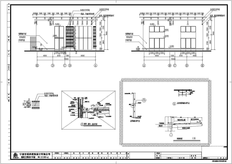 某工厂办公楼设计图图片3