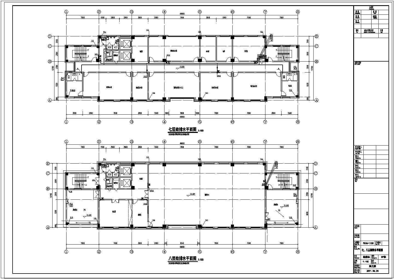 [浙江]多层办公楼给排水施工图纸图片1