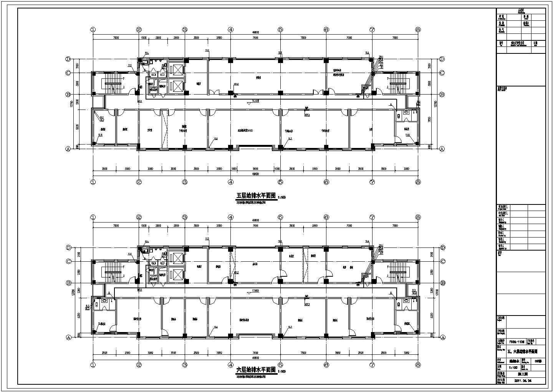 [浙江]多层办公楼给排水施工图纸图片2