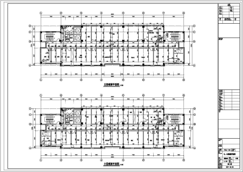 [浙江]多层办公楼给排水施工图纸图片3