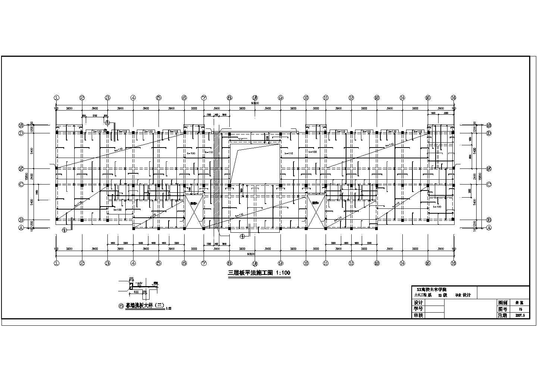 某地高校优秀毕业设计结构图图片1