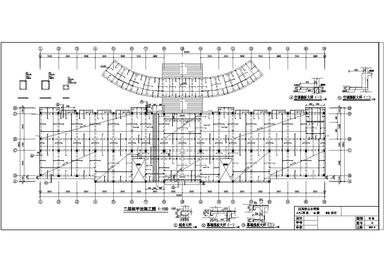 某地高校优秀毕业设计结构图图片2