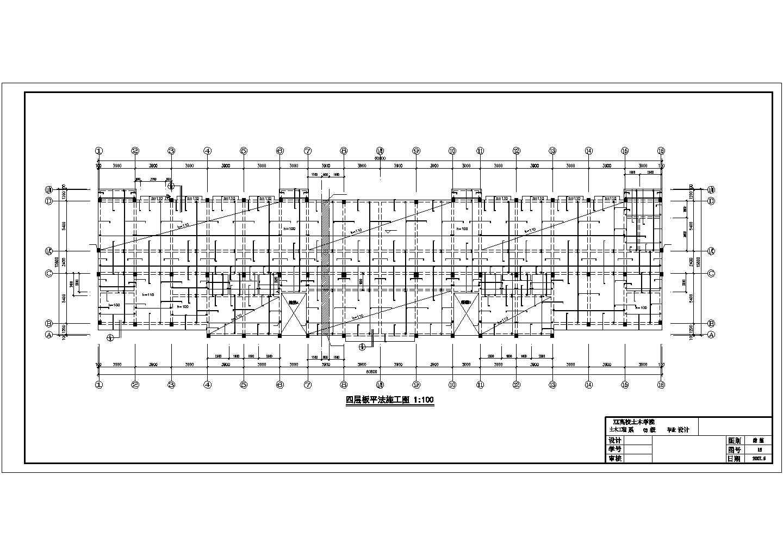 某地高校优秀毕业设计结构图图片3