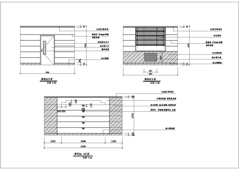 工厂办公楼餐厅室内装修设计cad施工图图片3