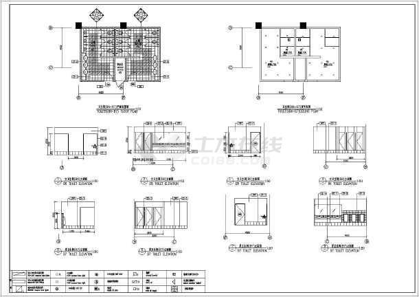 点击查看公共卫生间室内装修设计cad图第1张大图