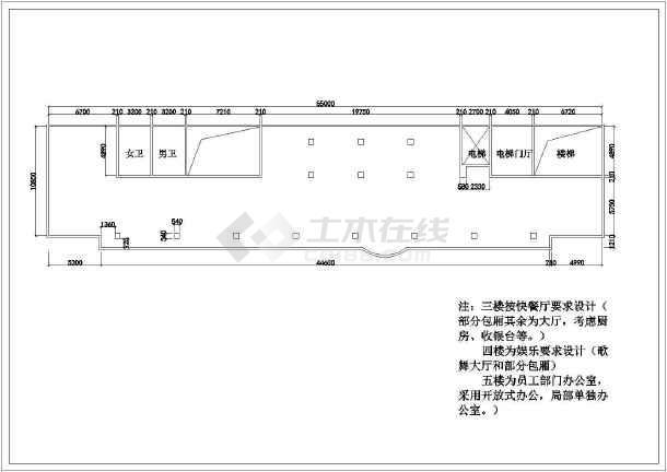 某综合楼餐饮室内装修设计cad施工图-图一