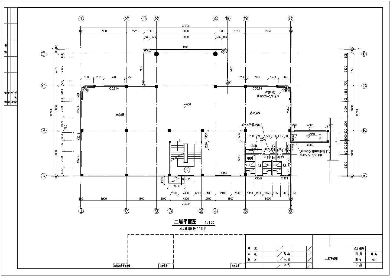 某地区工厂办公楼建筑图(含设计说明)图片3