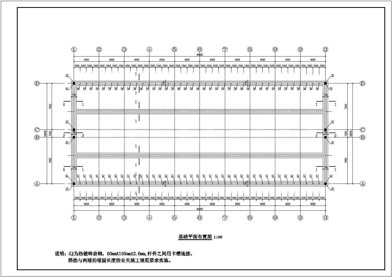 某地区一套钢结构养殖基地建筑施工图(含总设计说明)图片1