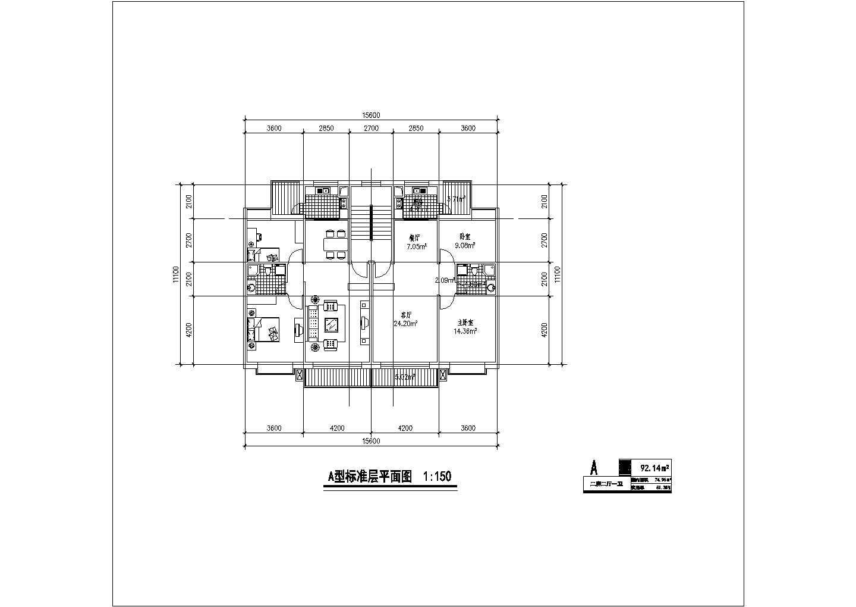 某地区经典的一梯两户住宅建筑户型图(共12张)图片2