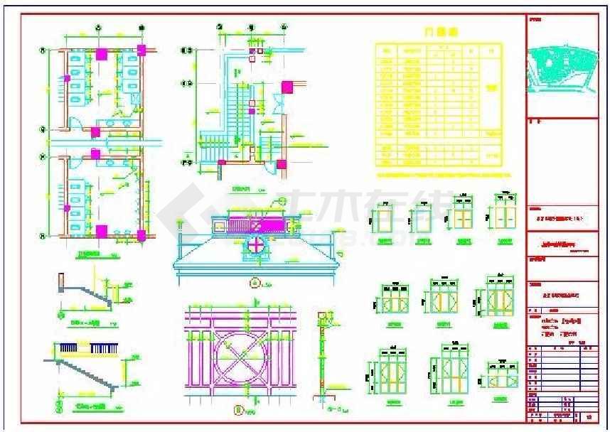 精美的中学校报告厅建筑设计图-图3