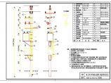 杆上变标准施工图(包含详细材料清单)图片1
