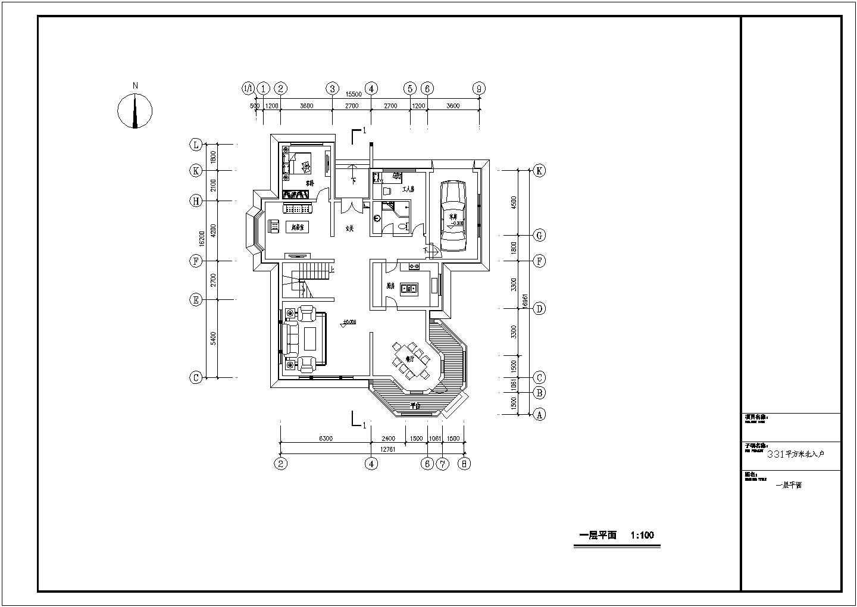 某二层欧式北入户别墅建筑方案(含效果图)图片1